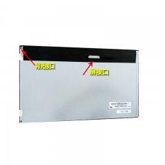 M200HJJ-L20 innolux 20 inch screen TFT-LCD display module