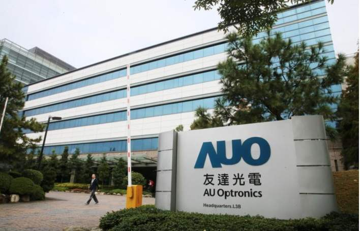 AUO Invests 9.7 Billion to Build 2 High-end Module Production Lines