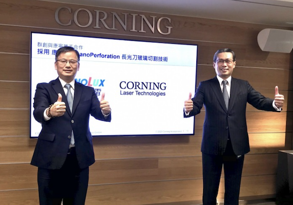 INNOLUX Introduces Corning Laser Technology To Produce Vehicle Panels