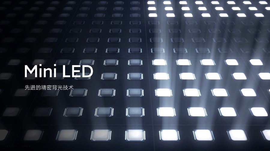 What Are The Advantages Of Mini LED Backlight Screen