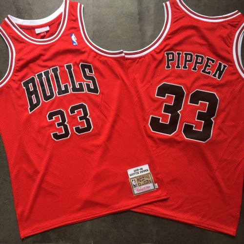 Chicago Bulls Pippen No. 33 vintage embroidered mesh jersey