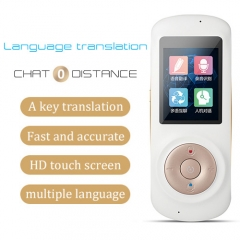 ESTGOSZ Voice language Translator Smart language two-way WIFI 2.4inch touch screen support multi-languages free translation
