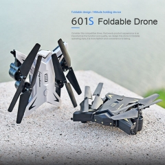 601s Drone RC Quadcopter Foldable WIFI 1080P HD or 0.3MP Camera FPV Selfie Drone Altitude Hold Helicopter Long Flight Time