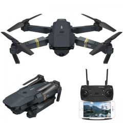 E58 remote control drone wifi professional high definition aerial high hold mode foldable four-axis aircraft