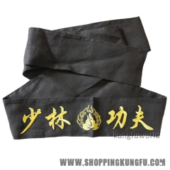 Shaolin Monk Kung fu Belt Wushu Tai chi Sashes for Uniform Gifts for Men