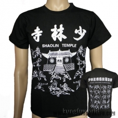 Popular Shaolin kung fu t-shirts