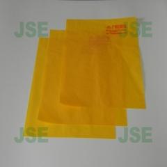 40g國產深黃防油紙(kit3)