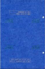 26g深蓝半透明纸