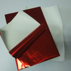 60g大紅鋁箔復合紙