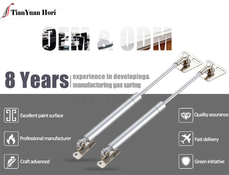 2018 September tradeshow hot sell hardware accessories adjustable gas spring cabinet support