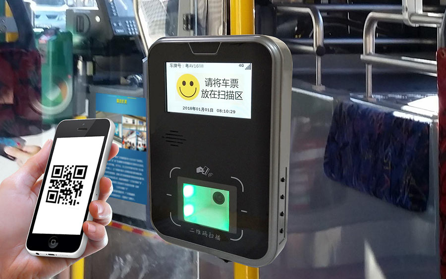 Network about bus inspection ticket