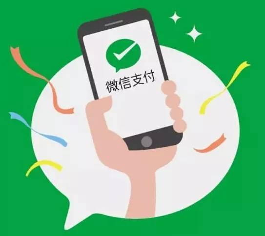 Digital Business Model | WeChat Payment Boosts Unmanned Retail