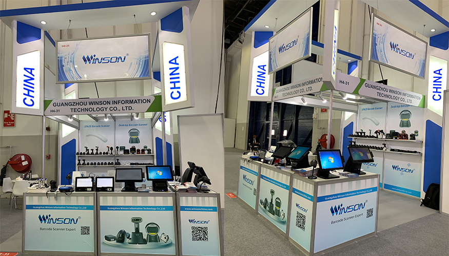 Winson to showcase Intelligent Recognition at 2019 GITEX Technology Week