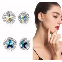 Holylove 2 Color Women Earrings Austrian Crystals Star Shape Ear Studs Cubic Zirconia Jewelry Valentine Mother Present 1 Pair with Gift Box