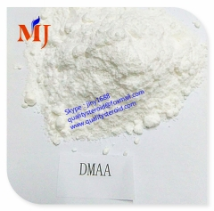 1,3-Dimethyl Butylamine Citrate/AMP Citrate