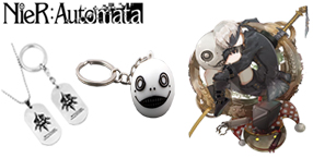 Game NieR:Automata Jewelry Series