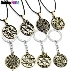 Anime Fullmetal Alchemist Brotherhood Choker Necklace Keyring