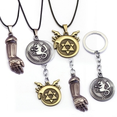 Anime Fullmetal Alchemist Brotherhood Edward Elric Logo Keyring Charm Necklace