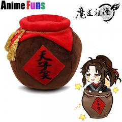 Mo Dao Zu Shi Plush Toy Pillow Wei WuXian Lan WangJi Xiao Tian Zi The Grandmaster of Demonic Stuffed Soft Lovely Christmas Gift