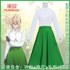 Violet Evergarden Cosplay Costume White Shirt Green Long Skirt Set