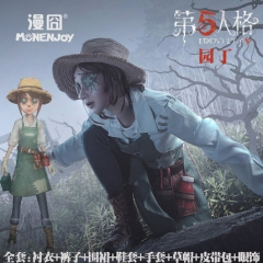 Game Identity V Cosplay Costume Gardener Emma Woods Maid Women Uniform Clothes
