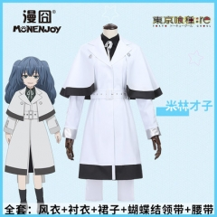 Tokyo Ghoul:re Yonebayashi Saiko Cosplay Costume Women Clothes Suits