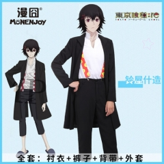 Tokyo Ghoul:re JUZO SUZUYA / REI Cosplay Costume Man Male Clothes Suits