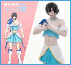 Magical Girl Ore Cosplay Uno Saki Mikage Sakuyo Combat Costume Maho Shojo Ore Full Sets