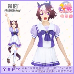 Uma Musume: Pretty Derby Cosplay Costume Special Week School Uniform College Clothes Suits
