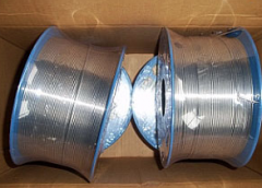 Aluminium fence wire,electrice fence wire 2.0mm