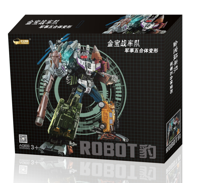[New In Box] Jinbao Oversized Bruticus/Warbotron