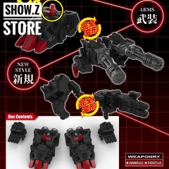 [Pre-Order] Perfect Effect PE PC-21 Perfect Combiner Upgrade Kit for POTP Volcanicus