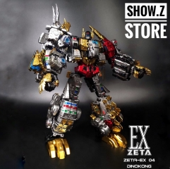Zeta Toys EX-04 Dinokong Combiner The Beast Set of 5 (Grimlock, Snarl, Sludge, Slag & Swoop)