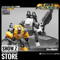 MechFansToys MFT Lost Planet Powered-suit DA08 Grey & DA09 Yellow Diaclone