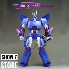 FansToys FT-29 Quietus Cyclonus