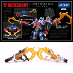 Spark Blaster & Double Hook for LT02 MPM-04 MPM04 Optimus Prime Upgrade Kit Silver & Grey
