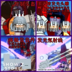 [Pre-Order] Model Model-004 MP-11 MP11 Starscream Upgrade Kits w/ Sounds & LED