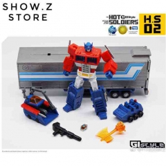 Mech Planet Hot Soldiers HS-02 HS02 General Commander Prop Sky Pillar Optimus Prime