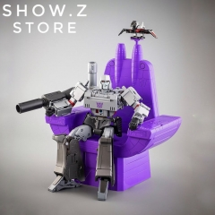 [Pre-Order] Maas Toys MA-001 MA001 Tyrant Throne for MP-36 MP36 Masterpiece Megatron