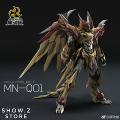 [Pre-Order] Motor Nuclear MN Q01 MN-Q01 1/72 Scale HuangLong Yellow Dragon Gundam