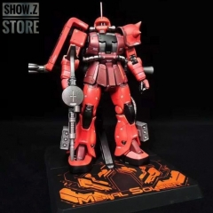 Metal Soldier MS 1/100 MS-06S MS06S Char's Zaku II Side 3 Side3 Red Comet Gundam Mobile Suit