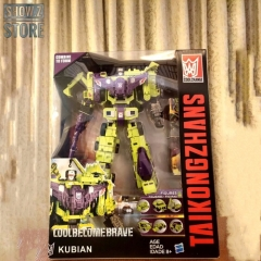 HaiZhiXing HZX Combiner CoolBecomeBrave CBB IDW Devastator Gravity Builder