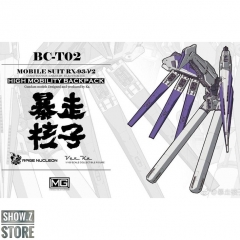 [Pre-Order] Rage Nucleon BC-T02 High Mobility Backpack Upgrade Kit for MG RX-93 RX93 ν Nu Gundam