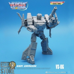 [Pre-Order] MechFansToys VECMA Toys VS-06 Sea Dragon Highbrow