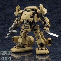 [Pre-Order] Kotobukiya Hexa Gear Bulkarm Beta Standard Type 1/24 Model Kit