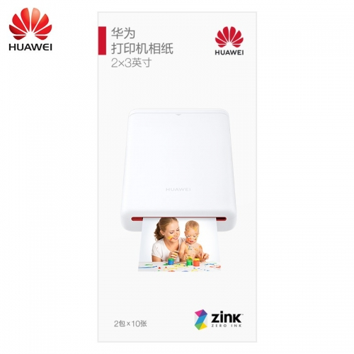 Huawei printing photo paper for the mini photo printer Huawei CV80