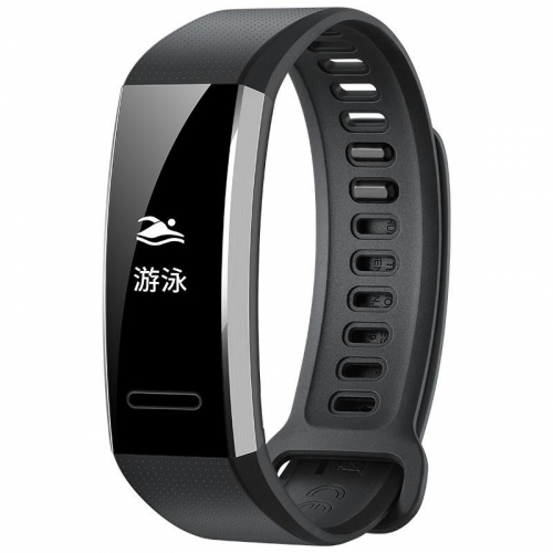 Huawei ERS-B29 Waterproof Bluetooth Sports Smart Band for Mobile Phone