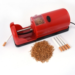 Gerui Electric Cigarette Rolling Machine