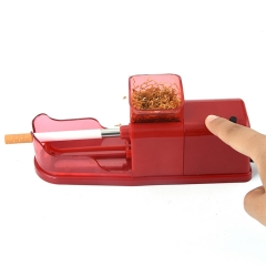 Gerui Cigarette Rolling Machine
