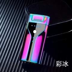 Push button double arc ice lighter